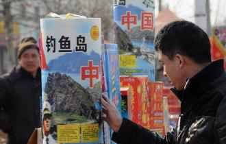 尖閣以外にも。日本が中国に奪われてはいけない重要エリアとは?