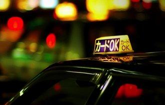 知らなかった…タクシー料金「カードOK」の現実にビックリ!