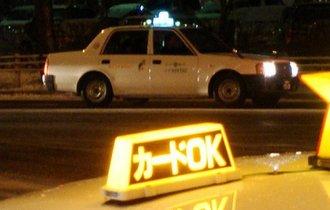 タクシーの闇。「カード手数料は運転手が負担」の謎を聞いてみた