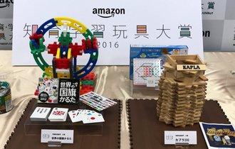 年末のサンタさん「Amazon」が選んだ、知育・学習玩具ランキング