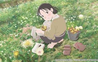 話題の映画『この世界の片隅に』を実写で撮れぬ日本映画界の惨状