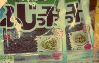 懐かしい味で年商500億。フジッコが変えた日本人の食卓