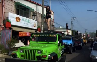【動画】ポールダンサー50人が踊り狂う台湾ド派手葬儀がお熱い!
