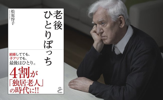 shibata20170216