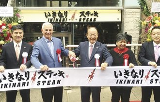 「いきなり!ステーキ」がステーキの本場NYに海外1号店をオープン!