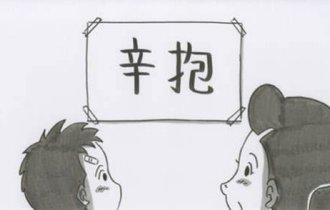 【動画】感涙、必至。鉄拳のパラパラ漫画最新作が超泣ける!
