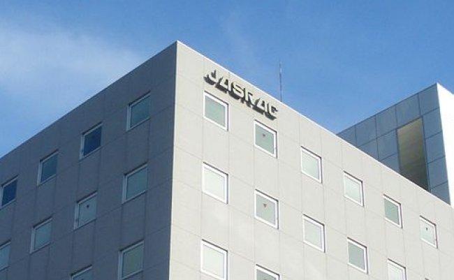 801px-Jasrac_head_office_shibuya-1