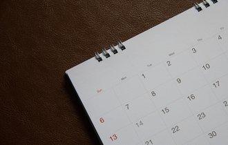 「一日」を「ついたち」と読むのはなぜ? 面白い日本語の変化