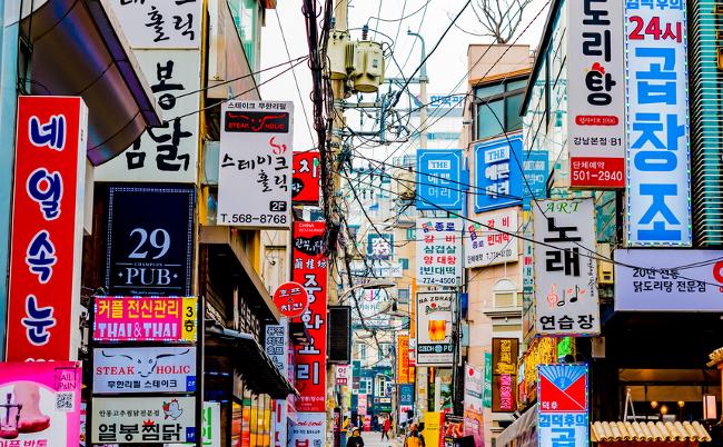 日本人「みんな仲良く」、韓国人「俺が俺が」、違いはどこから?