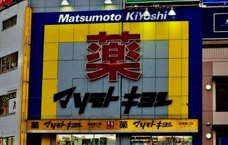 マツモトキヨシ、22年ぶりの首位陥落どころか業界3位への転落危機