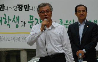 韓国の新大統領は、なぜアメリカに嫌われているのか?