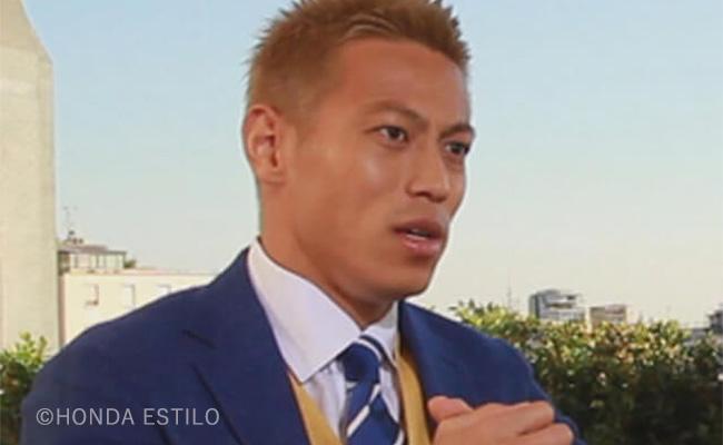 本田圭佑「まわりがなんと言おうと、最後は俺が決断する」