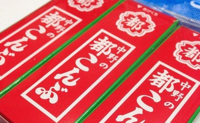 駄菓子「都こんぶ」の元ネタは倉庫でかじった切れ端だった?