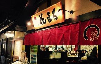 元スナック店主が42歳から大逆転。回転寿司「根室花まる」ヒットの秘密