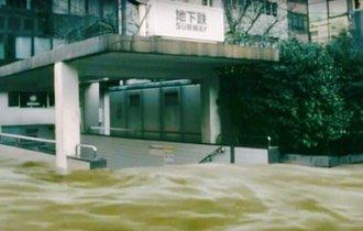 もしも東京で大水害が起きたら…地下鉄から始まる「水没」の恐怖