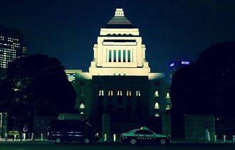 日本の諜報機関「公安調査庁」が恐れる、警察の「共謀罪」捜査