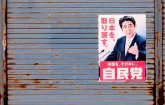 東京「小池の乱」から始まる安倍政権崩壊のカウントダウン