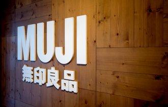 無印良品、利益の半分が海外に。なぜMUJIは世界でバカ売れするのか