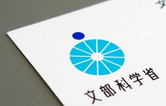 日本の「東大神話」はもう時代遅れ。武田教授が指摘する受験の弊害