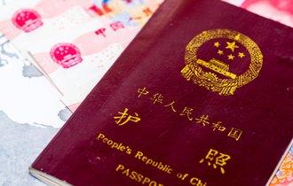 中国人の「経済的な自由度」を9段階に分けたランキングが奥深い