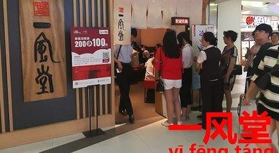 1026_jindao_ec