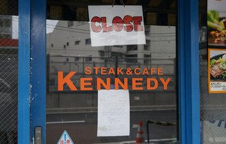 ステーキ店ケネディが破産、「いきなり!ステーキ」と明暗分かれる