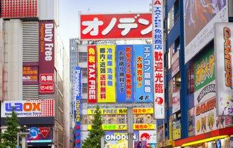 【悲報】秋葉原・電気街の象徴「オノデン」の看板が撤去される