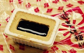 倒産危機の老舗和菓子屋を救った「桔梗信玄餅」の奇跡