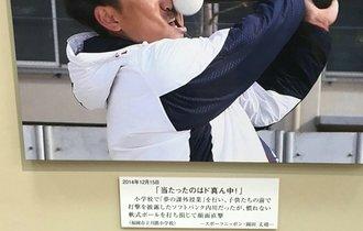 【日本一】同点打を決めた内川選手を賞賛する写真が面白い!