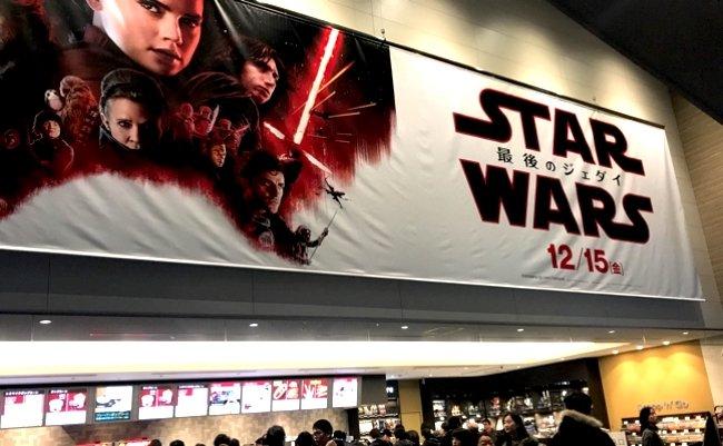 スター・ウォーズ IMAX 不都合な真実 最後のジェダイ