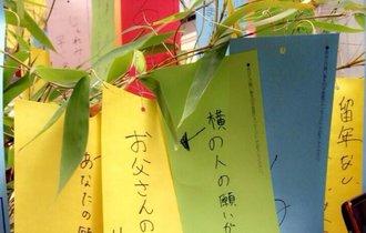 【感動】日本人も捨てたもんじゃないなと思う画像が投稿される