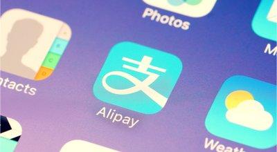 Alipay モバイル決済 中国