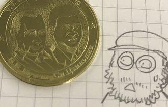 ロシアで買ったプーチンお土産メダルが「魔除け」にしか見えない