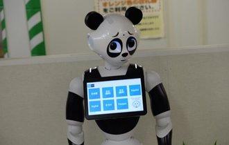 パンダで沸く上野で見かけた「魔改造」のペッパーくんが悲惨!