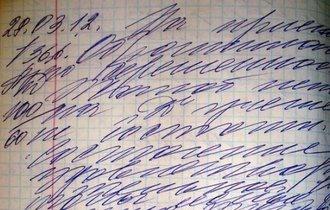 ロシア人が日常的に書いてる筆記体が「おそロシア」だった件