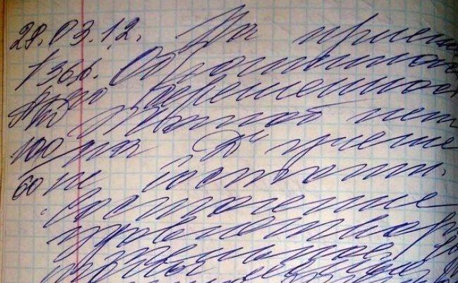 ロシア 筆記体 プーチン