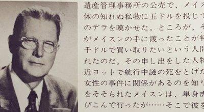 あらすじ 小説 ゴリラ