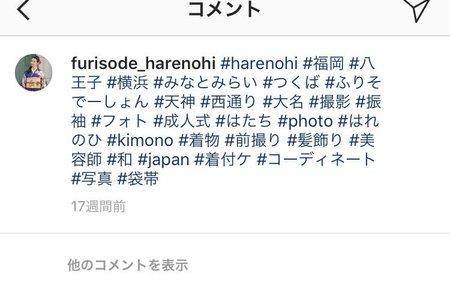 harenohi03
