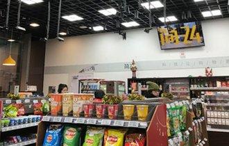上海の最新「無人コンビニ」で、少しだけ意地悪な実験をした結果