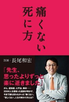 shibata20180118-1