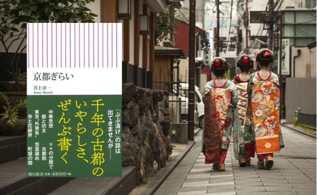 shibata20180213