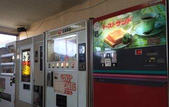 なぜ日本には街のいたるところに自動販売機があるのだろうか?