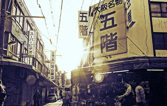 大阪の人気電器店が倒産。この店が忘れてしまった大阪人の文化とは