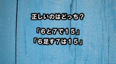 6446d860dbbfe540e9e2cbab5f98f1e3-246-640x360