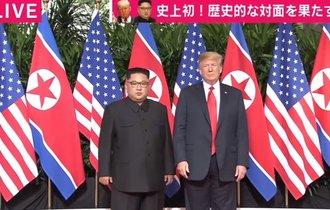 米朝首脳会談は終了、AbemaTVが現地の様子を生中継